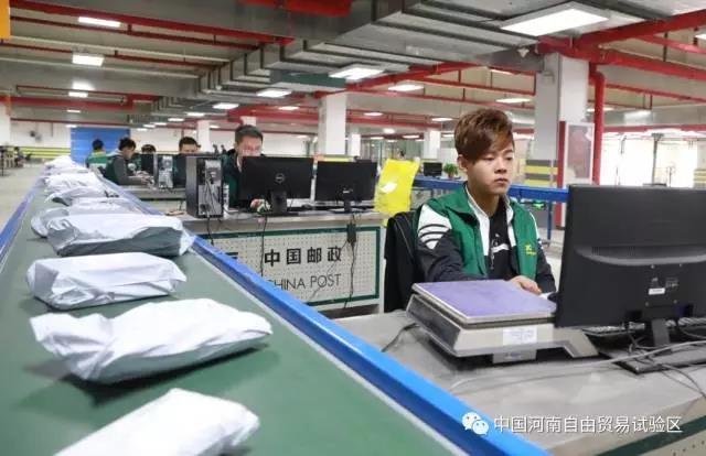 鄭州市政府出臺文件到2020年鄭州將初步建成現代國際物流中心